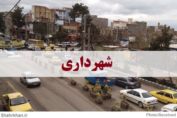 شهرداریهای استان اردبیل با مشکل مالی مواجه هستند