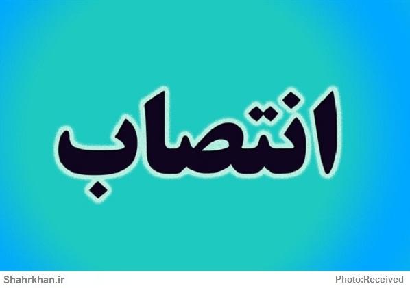 پورپناهی شهردار نیر شد