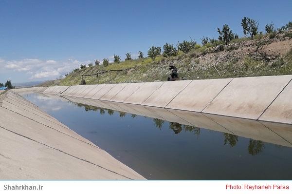 کانال آبرسانی