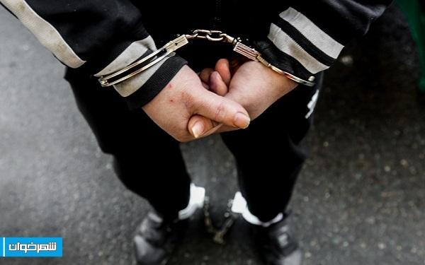 دستگیری مجرم