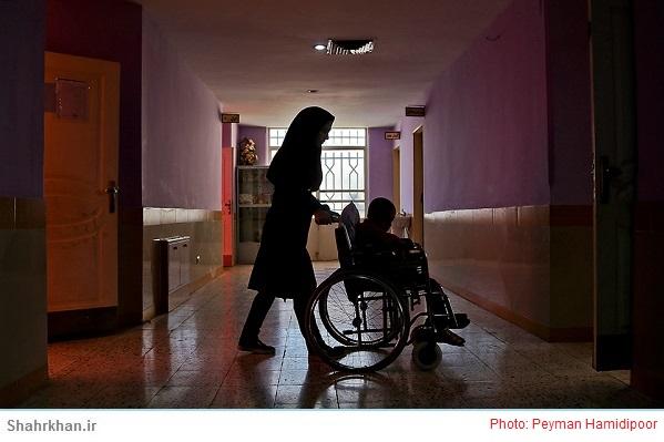 روزی برای معلولان